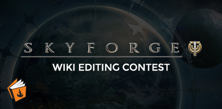 Skyforge-editing-contest.png