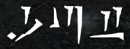 Far rune.png