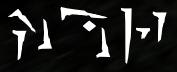 Mortal rune.png