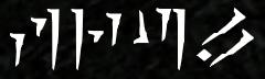 Temporary rune.png