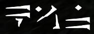 Kyne rune.png