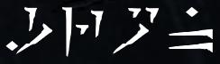 Bind rune.png
