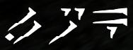 Sky rune.png