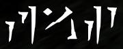 Fear rune.png