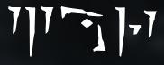 Legend rune.png
