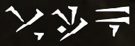 Defeat rune.png