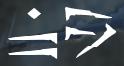 Hunt rune.png