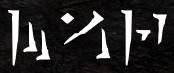 Terror rune.png