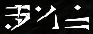 Stamina rune.png
