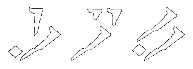 Earth rune.png
