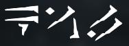 Champion rune.png
