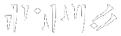 Sun rune.png