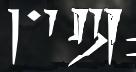 Curse rune.png