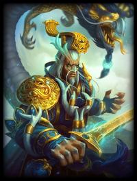 Golden/Legendary/Diamond Ao Kuang