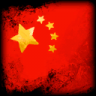 China Avatar