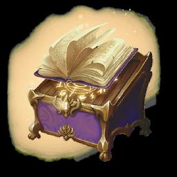 Arcane Chest - Official SMITE Wiki