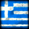 Greece Avatar