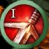 Argent Puissant (niveau 1)