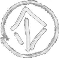 Rune du ciel