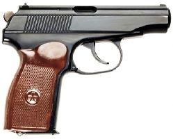 Makarov Pistol.jpg
