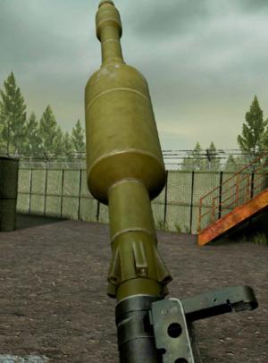 PG-7VR Tandem High Explosive Anti Tank (HEAT) Round.png