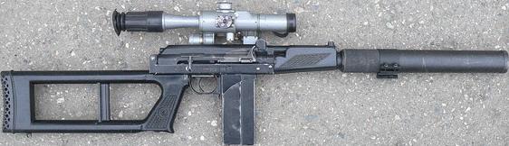 ВСК-94.png