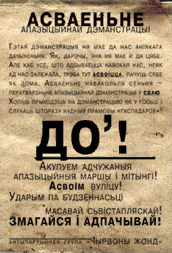 Flyer of anarchist action.png