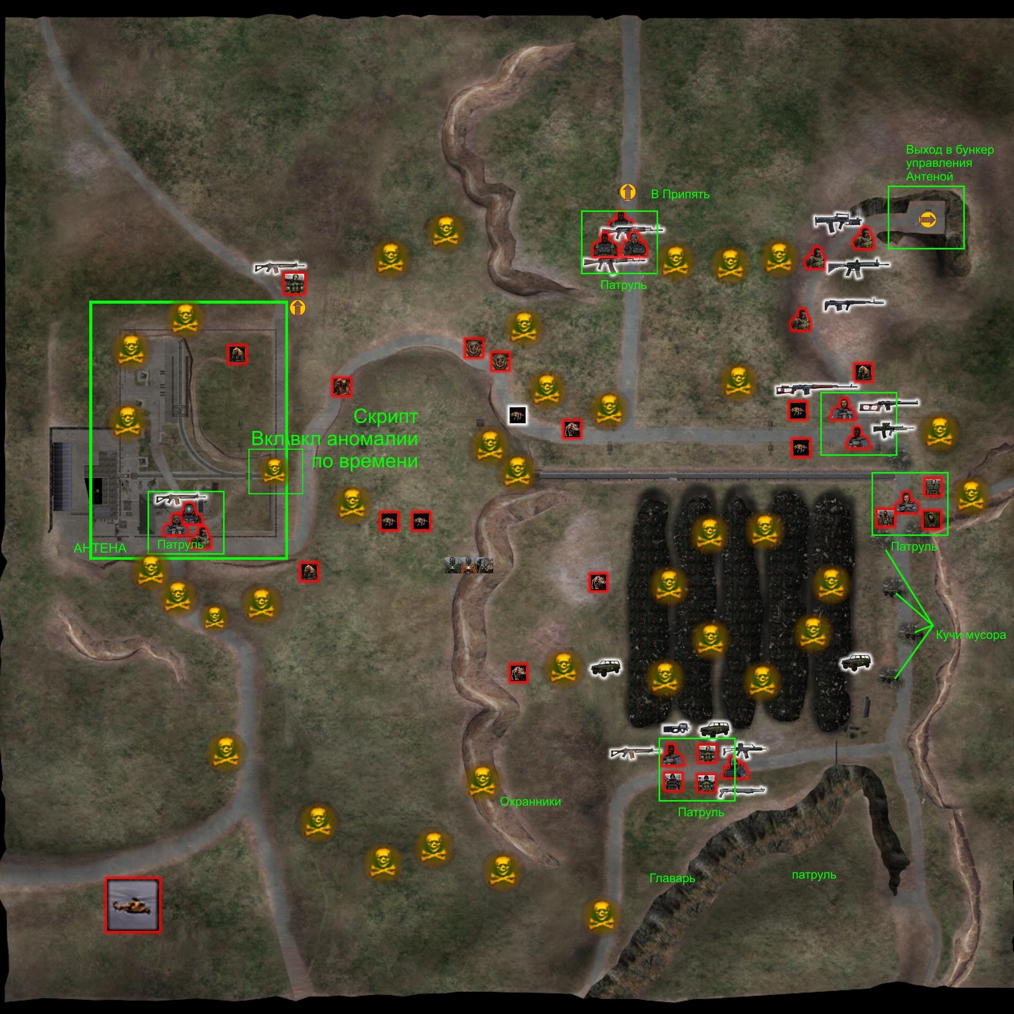 картинки всех карт с секретами в сталкер одной стороны