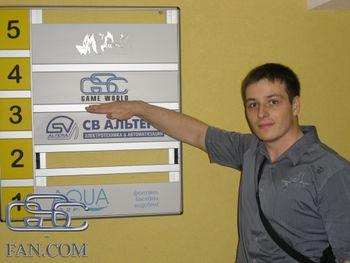 Andriyash GSC floor.jpg