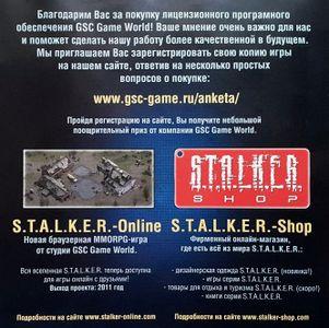 Stalker-online announce.jpg