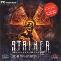 215706-s-t-a-l-k-e-r-call-of-pripyat-windows-front-cover.jpg
