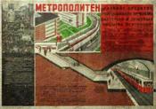 Poster of metro.png