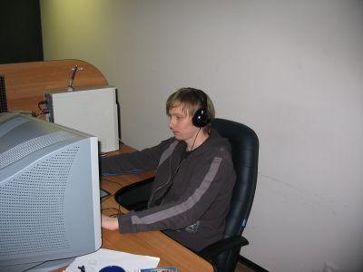 Terazoid 1 2005.jpg