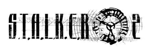 S2 logo final.jpg