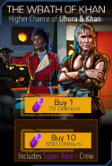Wrath-of-Khan-pack.png