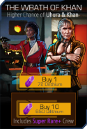 The Wrath Of Khan.png