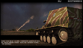 Sdkfz 135 1.png