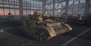 SD2 Armory E052.png
