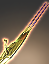Hur'q Acoustic Resonator icon.png