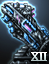 Protonic Polaron Turret Mk XII icon.png