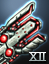 Antiproton Dual Cannons Mk XII icon.png