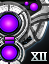 Solanae Hyper-Efficient Impulse Engines Mk XII icon.png