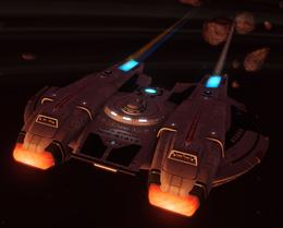 USS Shirgat.png