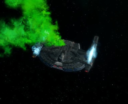 U.S.S. Cardiff.png