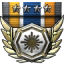 Chief Engineer icon.png