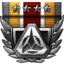 File:Marauder icon.png