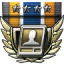 Federation Recruiter icon.png