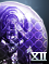 Dyson Regenerative Shield Array Mk XII icon.png