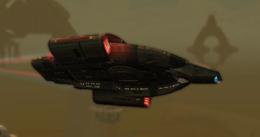 USS Bogota.png