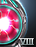 Hyper-Impulse Engines Mk VIII icon.png
